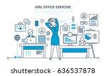 girl office exercise. girls in... | Shutterstock .eps vector #636537878