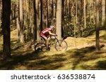 daugavpils  latvia   may 6 ...   Shutterstock . vector #636538874