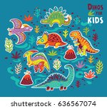 colorful vector childish... | Shutterstock .eps vector #636567074