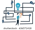 business man searching a good... | Shutterstock .eps vector #636571418