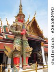 demon guardian in wat phra kaew ... | Shutterstock . vector #636580490