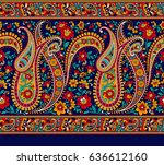 seamless paisley indian motif | Shutterstock . vector #636612160