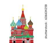 red square. kremlin. saint... | Shutterstock .eps vector #636634258