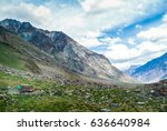 panorama view of valley with... | Shutterstock . vector #636640984