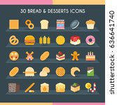 bread and dessert icons set.... | Shutterstock .eps vector #636641740