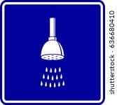 shower head sign | Shutterstock .eps vector #636680410
