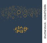 vector ramadan kareem and... | Shutterstock .eps vector #636692686