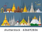most beautiful places to visit... | Shutterstock .eps vector #636692836