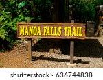 manoa falls trail hike oahu...   Shutterstock . vector #636744838