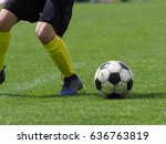 football soccer | Shutterstock . vector #636763819