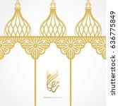 ramadan kareem design... | Shutterstock .eps vector #636775849