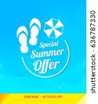 special summer offer | Shutterstock .eps vector #636787330