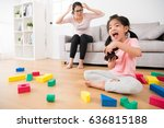beautiful cute excited daughter ... | Shutterstock . vector #636815188