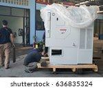 installation new cnc lathe...   Shutterstock . vector #636835324