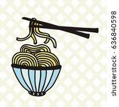 noodles. vector illustration. | Shutterstock .eps vector #636840598