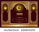 islamic design mosque door for... | Shutterstock .eps vector #636842650