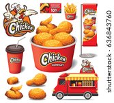 fried chicken vector | Shutterstock .eps vector #636843760