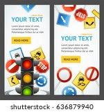 road sign drive school flyer... | Shutterstock .eps vector #636879940