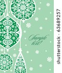 christmas card | Shutterstock .eps vector #63689257