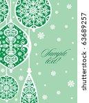 christmas card | Shutterstock .eps vector #63689257