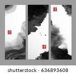 banners with abstract black ink ... | Shutterstock .eps vector #636893608