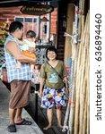 chanthaburi  thailand  july 26  ... | Shutterstock . vector #636894460