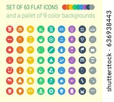 set of 63 mix flat icons and a... | Shutterstock .eps vector #636938443