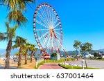 ferris wheel  city landscape ... | Shutterstock . vector #637001464