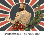 vector vintage boxer tattooed... | Shutterstock .eps vector #637003180