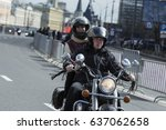moscow  russia 05 06 2017  the... | Shutterstock . vector #637062658