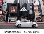 tokyo  japan   circa march ...   Shutterstock . vector #637081348
