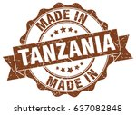 made in tanzania round seal | Shutterstock .eps vector #637082848