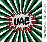 uae pop art flag united arab... | Shutterstock .eps vector #637084084