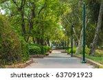 Yarkon Park Background.