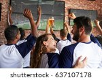 rear view of friends watching... | Shutterstock . vector #637107178