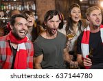 cheerful friends shouting while ... | Shutterstock . vector #637144780
