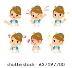 vector set of housewife... | Shutterstock .eps vector #637197700