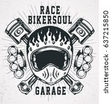 race print vintage design | Shutterstock .eps vector #637215850