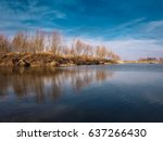 danube delta landscape  ... | Shutterstock . vector #637266430