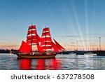 "Small photo of 26.06.2016 Saint Petersburg Holiday alumni ""Scarlet Sails"""