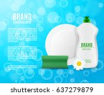 dishwashing liquid bottle with... | Shutterstock .eps vector #637279879