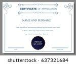 vector certificate template... | Shutterstock .eps vector #637321684