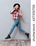 full length portrait of an... | Shutterstock . vector #637350700