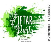 Iftar Gathering   Poster ...