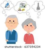 elderly couple life plan | Shutterstock .eps vector #637354234