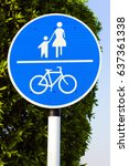 road sign for bikes and... | Shutterstock . vector #637361338