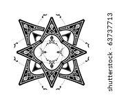 classical symmetrical pattern... | Shutterstock .eps vector #63737713