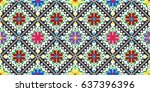 embroidered old handmade cross... | Shutterstock .eps vector #637396396