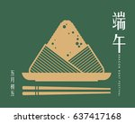dragon boat festival greeting... | Shutterstock .eps vector #637417168