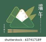dragon boat festival greeting... | Shutterstock .eps vector #637417189